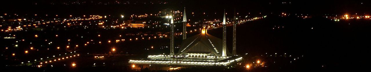 Night-View-of-Faisal-Mosque.jpg